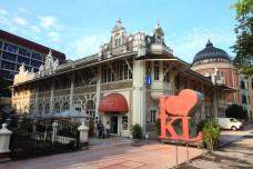 the i Love KL signboard in Kuala Lumpur City Gallery