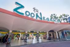 The entrance of Zoo Negara Malaysia