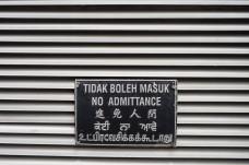 No admittance signage