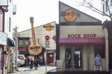 Hard Rock Roppingi Tokyo